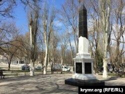Обелиск памяти жертв депортации в Севастополе