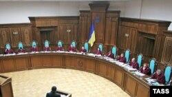 Конституційний суд - Архівне фото