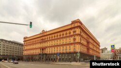 Здание ФСБ на Лубянке. Рядом с ним, по данным РБК, задержали одного из подозреваемых