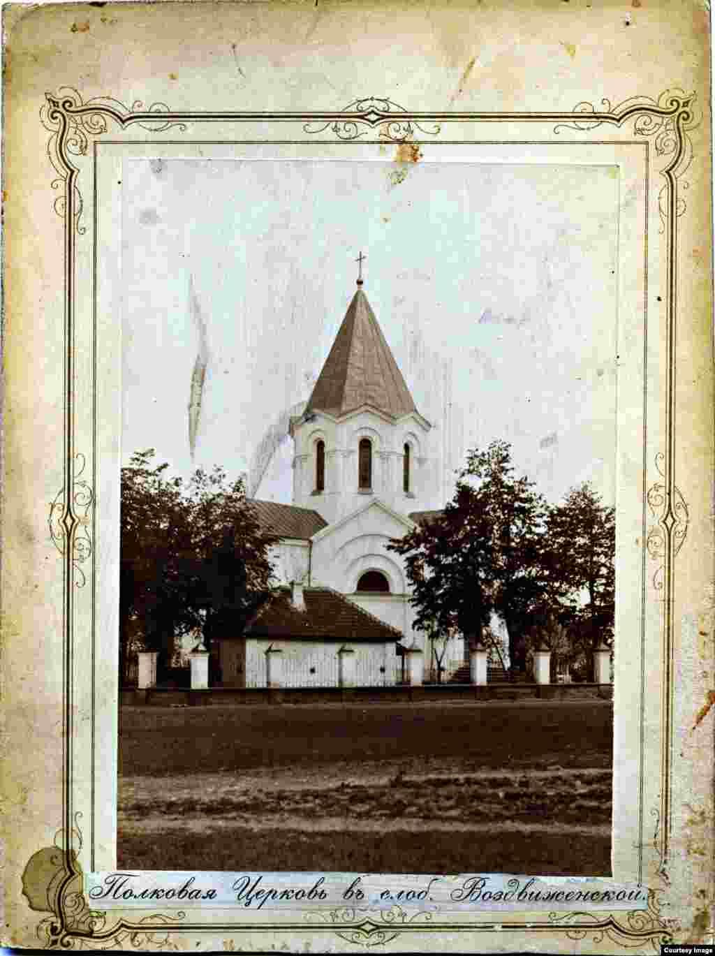 Полковая церковь в слободе Воздвиженская
