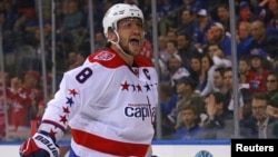 Washington Capitals star forward Alex Ovechkin is joining the Russian hockey team for the World Championships in Moscow.