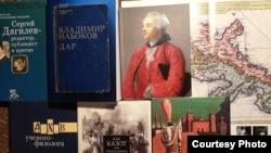 Книги 2018 года на ярмарке Нон-фикшн