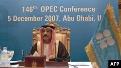 صد و چهل و ششمين نشست وزیران نفت عضو اوپک امروز در ابوظبی برگزار شد.