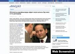 """""""Baq.kz"""" сайтындағы мақаланың скриншоты. 9 қазан 2012 жыл."""