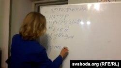 «Мова нанова» ў Горадні