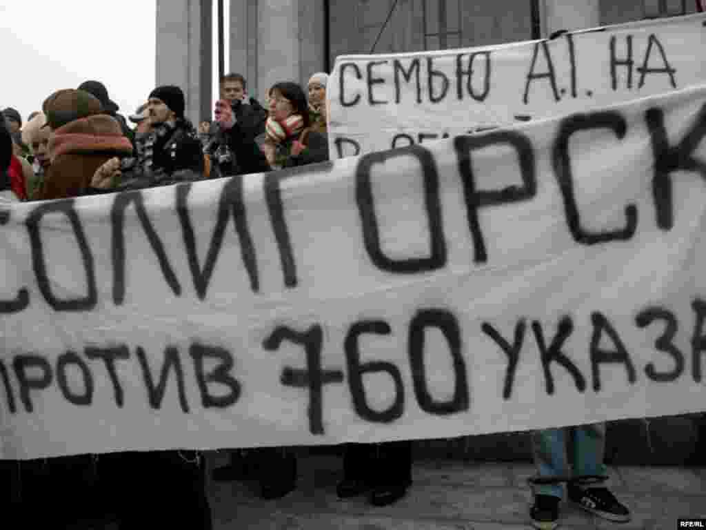 Более трех тысяч предпринимателей протестовали против указа, согласно которому с 1 января 2008 года они лишены права нанимать работников, за исключением близких родственников.