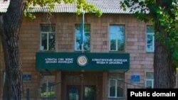 Алматы қаласындағы сән және дизайн колледжі. VKontakte әлеуметтік желісіндегі сурет.