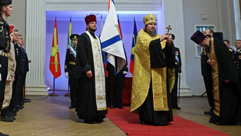 Паломничество против ковида. Как УПЦ (МП) продает туристические путевки в Крым в разгар пандемии