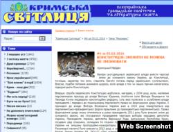 Автор статьи в «Кримської свтілиці» Валентин Бут – против изменений в Конституцию под давлением извне