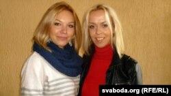 Алена Вярбіцкая (зьлева) і Вольга Грыгор'ева