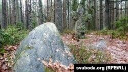 Дахрысьціянская абрадавая мясьціна ў Бялыніцкім раёне