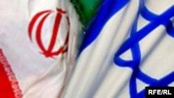 Flamujt e Izraelit dhe Iranit, (Ilustrim)