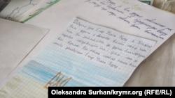 Детское письмо для Эмир-Усеина Куку