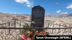 Ак-Шыйрак: Улуу Үркүндө набыт болгондорго урпактык таазим