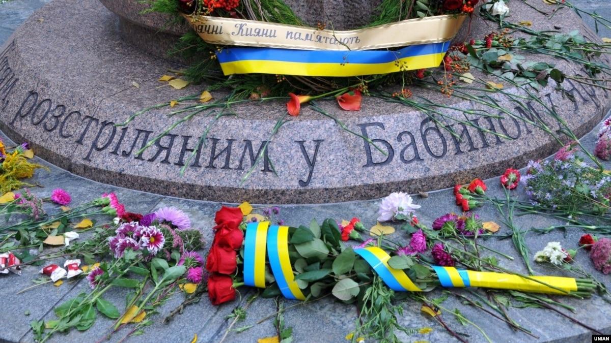 Строительство Мемориала в Бабьем Яру – дело украинского государства, а не российских олигархов