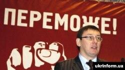 Архівна фотографія. Юрій Луценко. Київ, 15 квітня 2007