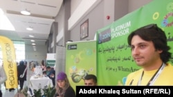 Iraq - Job opportunities exhibition, Duhok, Apr2014