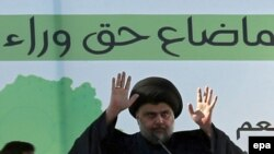 Iraqi Shi'ite cleric Muqtada al-Sadr delivers a speech to his supporters during a demonstration on Tahrir Square, central Baghdad.