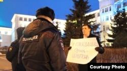 Андрей Боровиков на пикете. Фото из твиттера #Шиес.Новости
