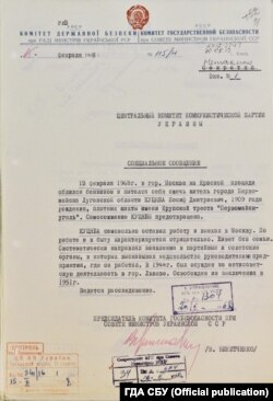 Документ КДБ щодо шахтаря з Донбасу Йосипа Куцяби, який здійснив спробу самоспалення в Москві на Красній площі 13 лютого 1968 року