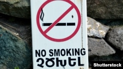 A No Smoking sign in Armenian and English.