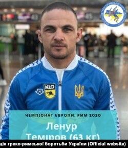 Ленур Теміров