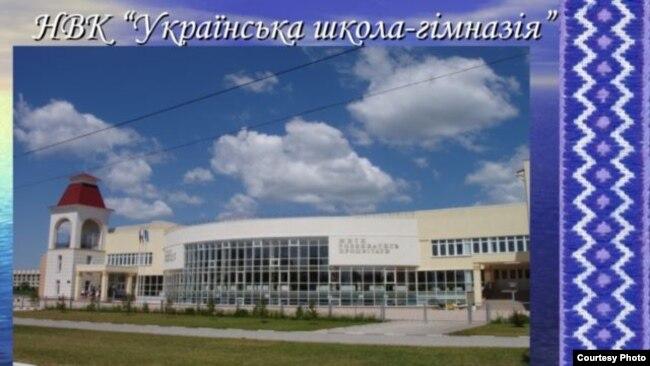 Открытка с изображением украинской гимназии в Симферополе, 2014 год