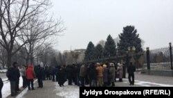 Бишкектеги нааразылык акциясы. 24-январь, 2018-жыл.