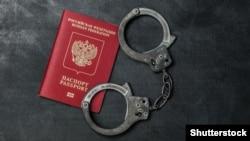 Одне з найповажніших періодичних видань Великої Британії The Times публікує матеріал «Москва пропонує паспорти мільйону осіб у східній Україні»