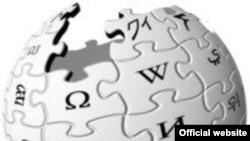 Символ Википедии