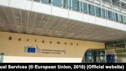 Будівля Європейської комісії у Брюсселі (Ілюстраційне фото).