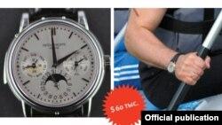 Один з годинників Володимира Путіна. Корпус годинника зроблений з білого золота (згідно з інформацією з доповіді)
