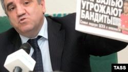 Арам Габрэлянаў