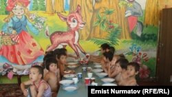 "Детский сад ""Байчечекей"""