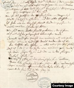 Страница письма Моцарта к отцу, в котором он сообщает о приезде в Вену великого князя Павла Петровича