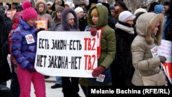Russia -- Tomsk. TV2 picket 17