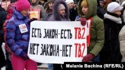 Пикет 14 декабря в Томске в защиту телекомпании ТВ-2