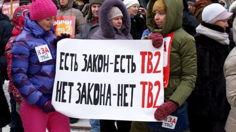 ТВ-2 Томска надеется выжить