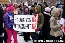 Пикеты в поддержку ТВ-2. Декабрь 2014 года.