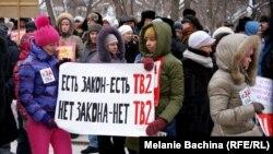 Люди в Томске участвуют в митинге в защиту телеканала ТВ-2.