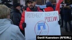 Участник митинга дальнобойщиков в Ярославле