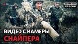 Російський спецназ воює на Донбасі – Україна опублікувала докази