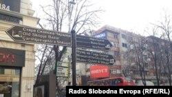 Тројазична патоказна табла ( на македонски, англиски и албански) во центарот на Скопје