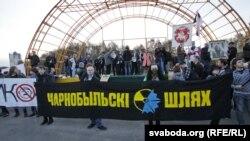 Чарнобыльскі шлях - 2012