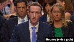 Facebook-ի ղեկավար Մարկ Ցուկերբերգը ԱՄՆ Կոնգրեսում, ապրիլ, 2018թ․