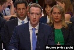 Марк Цукербэрг дае паказаньні на слуханьнях у Сэнаце ЗША, 10 красавіка 2018