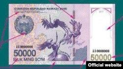 Учурда Өзбекстанда колдонуудагы эң чоң банкнот 50 миң сум.