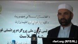 انجنیر نیاز محمد حقمل