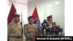 قيادة عمليات بغداد
