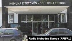 Општина Тетово